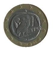 ギリシャ 1ユーロ硬貨.jpg